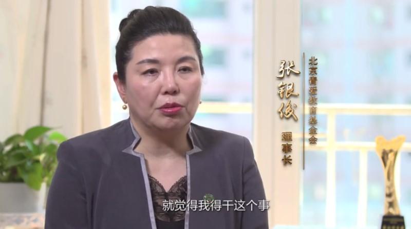 青爱工程宣传片