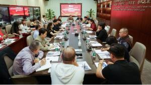青爱大湾区慈善教育工作第一次会议在深圳举行