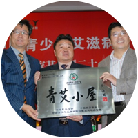 汶川县第一小学<br>000044号青爱小屋