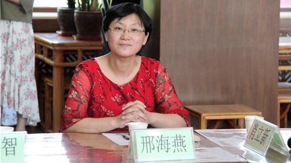 邢海燕 北京青爱教育基金会秘书长