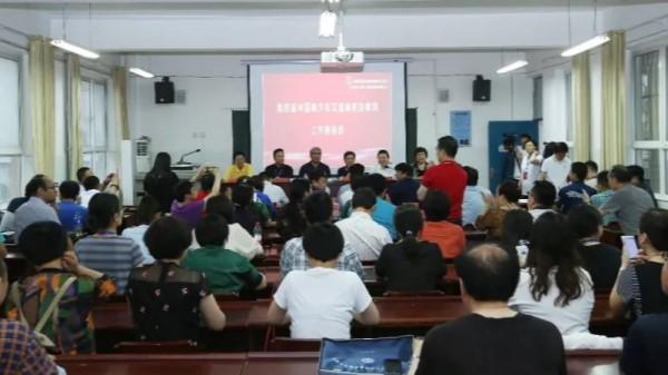 第四届中国青少年艾滋病防治教育工作座谈会